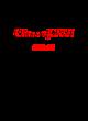Bethesda Christian Russell Dri-Power Fleece Crew Sweatshirt