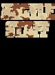 Argyle Womens Sport Tek Heavyweight Hooded Sweatshirt