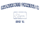 Lighthouse Fan Favorite Cotton T-Shirt