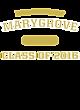 Marygrove Sport-Tek Youth Posi-UV Pro Tee