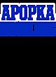 Apopka Womens Electric Heather Hooded Sweatshirt
