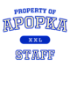 Apopka Holloway Girls' Youth Advocate Heather Pullover