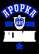 Apopka Champion Reverse Weave Short Sleeve Hoodie