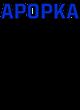 Apopka Champion Heritage Jersey Tee