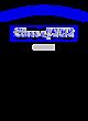 Bainbridge-Guilford Classic Fit Heavy Weight T-shirt